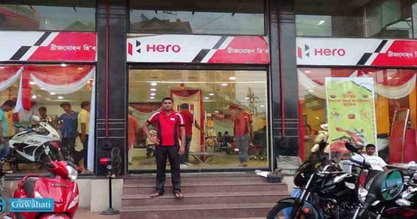 Hero-DRB-Hero-Service