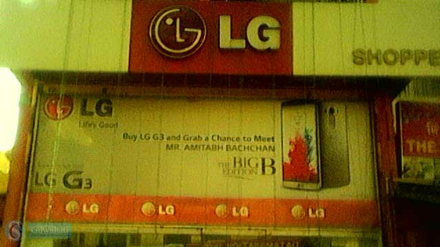 lg-shoppe