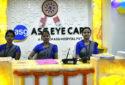 ASG Eye Hospitals Guwahati