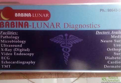 Babina-Lunar-Diagnostics-center-in-Guwahati