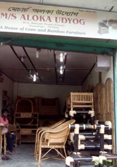 M s aloka udyog cane furniture store in guwahati search