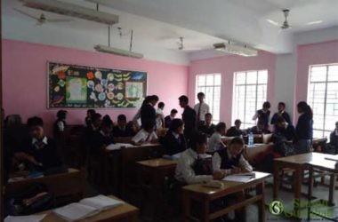 Guwahati Public School Location Archives Search Guwahati City In Guwahati
