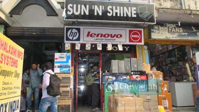 Sun-N-Shine