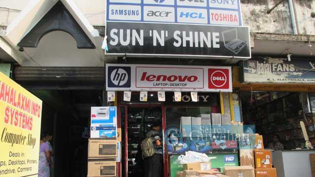 Sun-N-Shine2