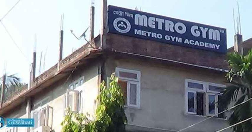 metro-gym
