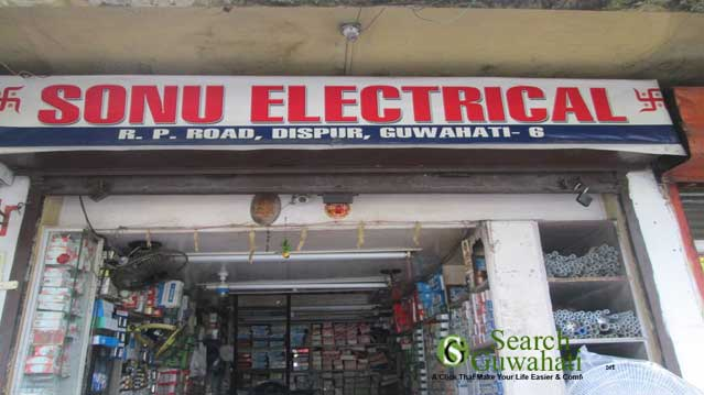 sonu-electrical