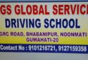 BGS Global Service Drivers license training school in Guwahati
