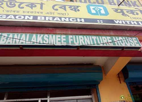 Banalaksmee-Furniture-House-in-Guwahati