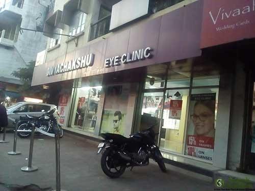 Divyachakshu-Eye-Clinic-Guwahati2