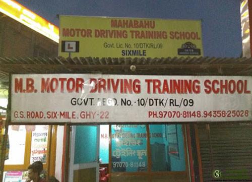 MB-Motor-Driving-Training-School