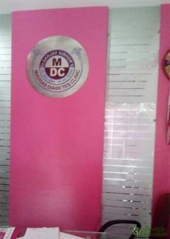 Madras-Diabetes-Centre2