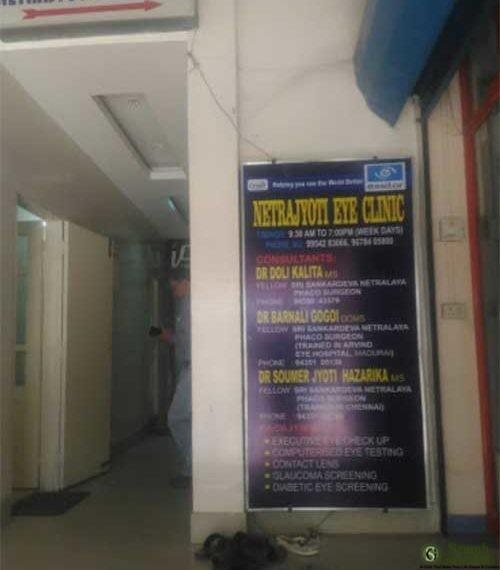 Netrajyoti-Eye-Clinic-Guwahati