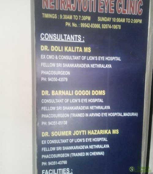 Netrajyoti-Eye-Clinic-Guwahati4