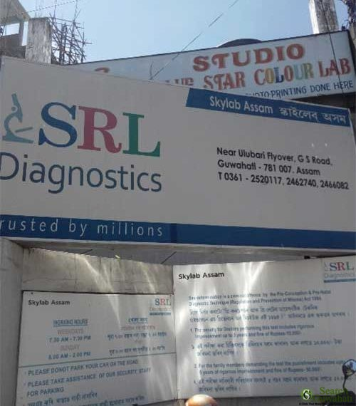 SRL-Diagnostics-Private-Limited-Guwahati6