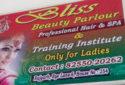 Bliss Beauty Parlour Guwahati
