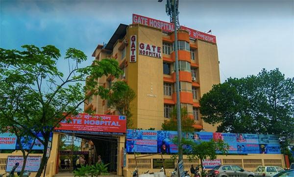 GATE-Hospital-Guwahati2