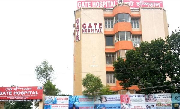 GATE-Hospital-Guwahati3