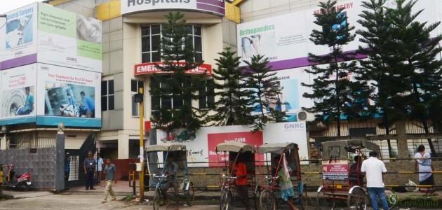 GNRC Medical, NorthGuwahati