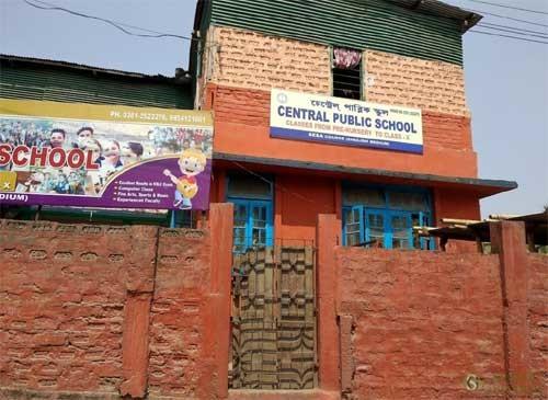 Central-Public-School1