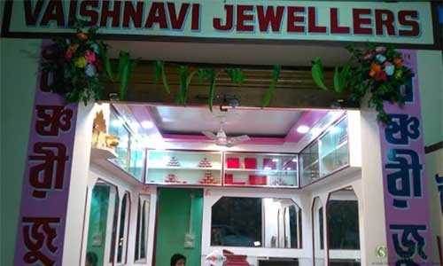 Vaishnavi-Jewellers-Guwahati