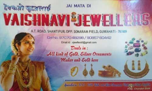 Vaishnavi-Jewellers-Guwahati2