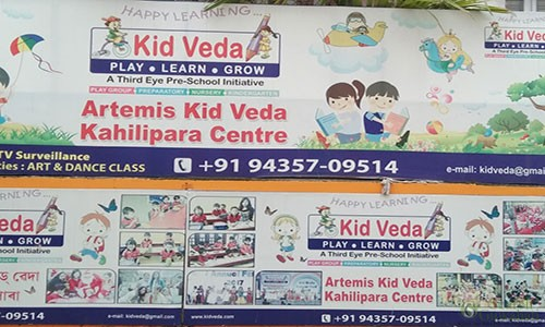 Kids-Veda-Nursery-And-Day-Care