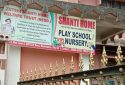 Shanti Home Play School & Child Day Care Centre Khanapara Guwahati