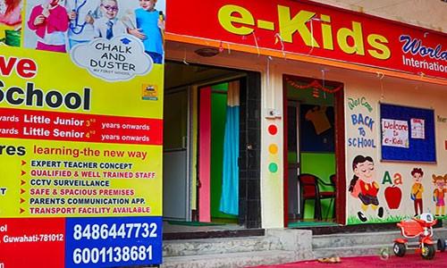e-Kids-World-International-4